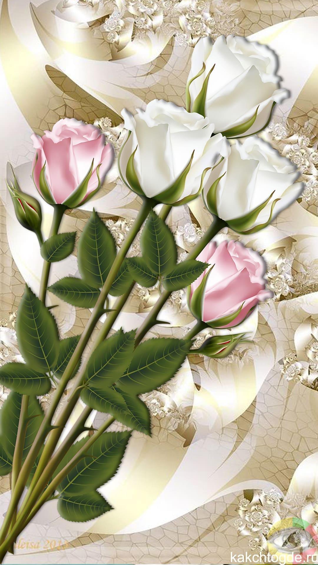 Букет роз открытка вертикальнаяна на телефон
